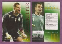 Eire Shay Given Manchester City 420